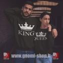King & Queen 14